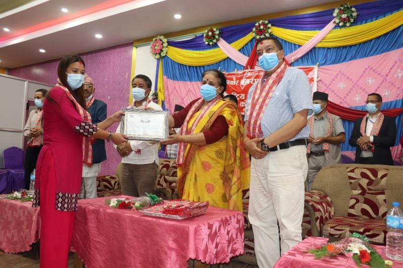 Gokarneshwor Primary Hospital